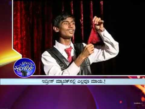 magician idris on PUBLIC TV bangalore