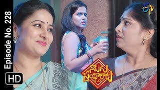 Naalugu Sthambalata| 19th October 2019  | Full Episode No 228 | ETV Telugu