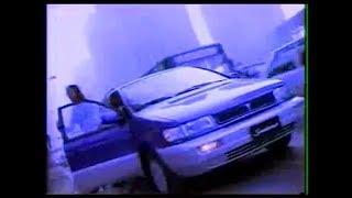 Hyundai Santamo 1995 Promo (korea)