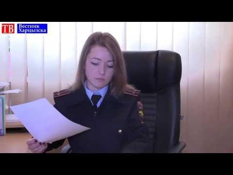 Паспорт РФ для жителей ДНР: перечень документов и порядок их подачи