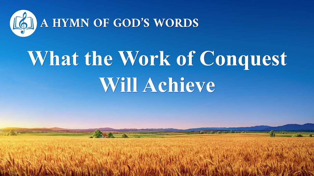 """2020 English Christian Song With Lyrics   """"What the Work of Conquest Will Achieve"""""""