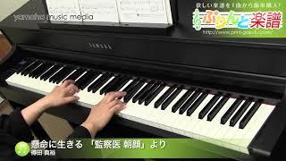 使用した楽譜はコチラ https://www.print-gakufu.com/score/detail/4320...
