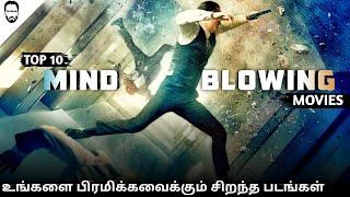 Top 10 Mind Blowing Hollywood Movies | Best Hollywood movies in Tamil Dubbed | Playtamildub