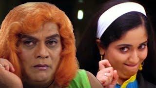 """"""" ഇടിവെട്ട് സാധനം, വളഞ്ഞത് തന്നെ...""""   Malayalam Comedy Movie   Comedy Movies"""