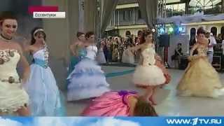 Семейный фестиваль Праздник невест 2013! Сюжет Первого канала!