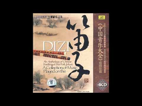 Chinese Music - Dizi - A Fishing Song on Poyang Lake 鄱阳渔歌 - Performed by Tu Chuanyao 涂传耀