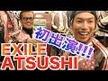 【初出演‼︎】EXILEのATSUSHIさんと大阪の街で飲み歩きしてみた。