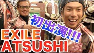 次回の動画→【生歌披露⁉  】EXILEのATSUSHIさんと道頓堀ひっかけ橋を横...