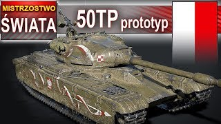 50TP prototyp - mistrzostwo, fragowanie, wyciąg :) - World of Tanks