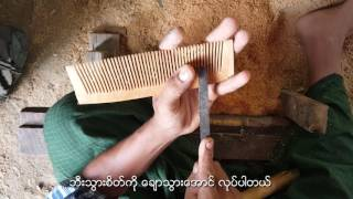 Making Comb