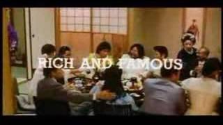 愛と復讐の挽歌・野望編 Rich and Famous 江湖情