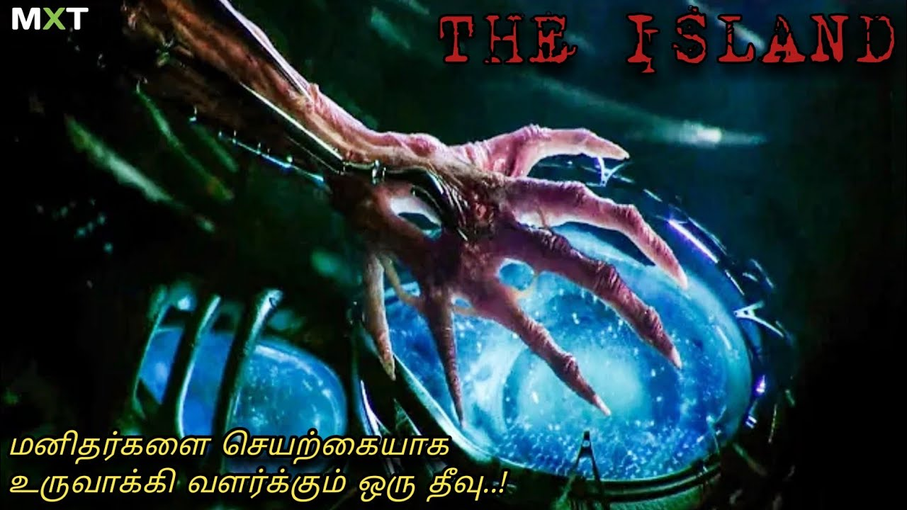 """Download """"செயற்கையான தீவு - கொடூரமான மனிதர்கள்..!"""" Movie Explained in Tamil