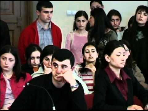 Гимн Ереванского Государственного университета