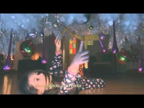JUMBO Μαμασίτα - Αντίστροφη Μέτρηση Χριστουγέννων 1