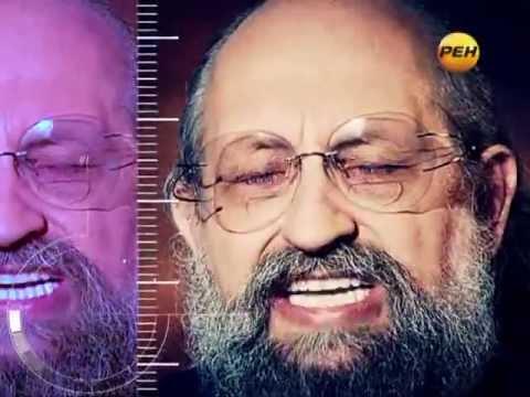 Анатолий Вассерман - Открытым текстом 19.04.2013