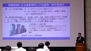 関西グランドフェア2017特別セミナー第1部 thumbnail
