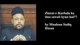 Ziarat-e-Karbala ka itna sawab kaise? - Har qadam pe hajj ka sawab kyun? - Maulana Sadiq Hasan