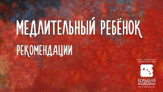 видео hochu rebenka
