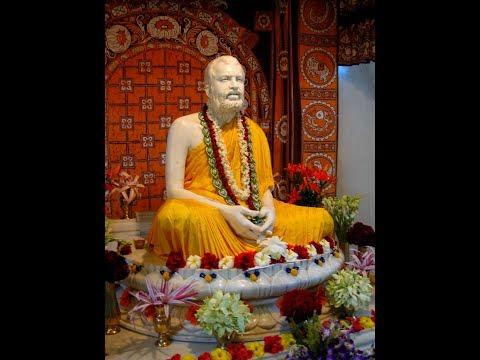 Guru Devo Doya Karo with lyrics | Ramakrishna Mission
