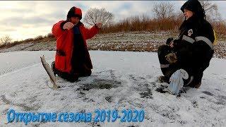 Открытие сезона ЗИМНЕЙ РЫБАЛКИ!!! 2019 - 2020 г. Щука, жерлицы.