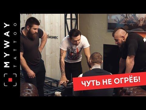 Ответишь за свои  тату ? Реакция бабушки на тату салон в России! Love Is Top. Shteps. Макс Топор