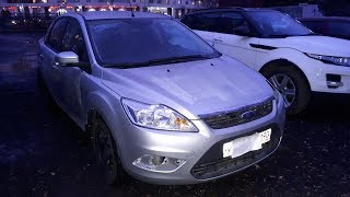 Ford Focus 2. Как снять и перешить чехол КПП.  How to remove and alter the gearbox cover.