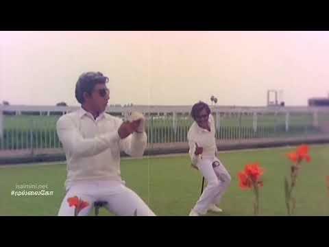 Ennama Kannu Mr. Bharath Rajini_என்னம்மா கண்ணு(எப்பவும் நான் வச்ச குறி ) | WhatsApp status video