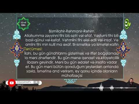 Mübarək Ramazan ayının 12-ci gününün duası Kərbəlayı Kamal