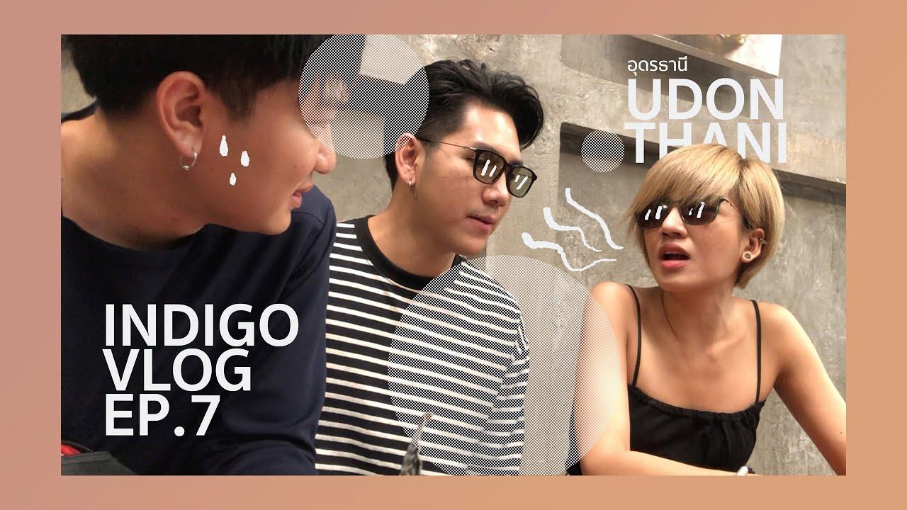 VLOG EP.7 INDIGO - อุดรธานี [Udonthani]