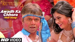 Sainya Sainya Bole (Video Song) | Kutumb