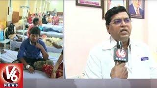 Fever Hospital Superintendent Dr Shankar Face To Face Over Viral Fevers & Dog Bite Cases | V6 News
