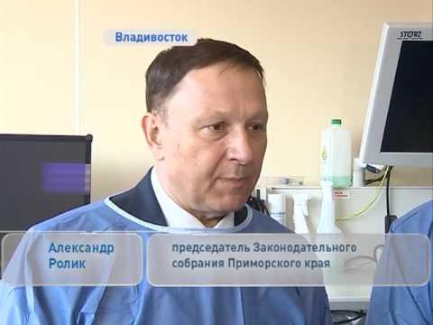Новое оборудование появилось в «тысячекоечной» больнице Владивостока