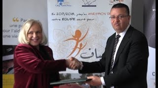 شراكة بين أنابيك و جمعية إنصاف لإدماج الأمهات في وضعية صعبة في الحياة النشيطة
