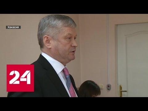 Кто остановит всевластие хакасского чиновника-рецидивиста - Россия 24