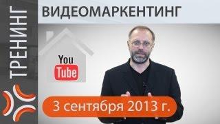 Риэлторские курсы | www.sklad-man.ru | Школа риэлторов