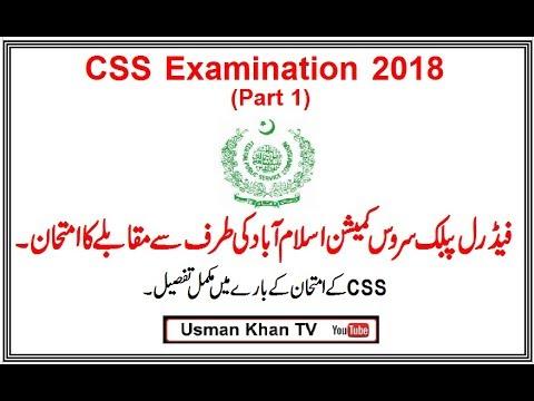 CSS Examination  (Part 1) Federal Public Service Commission