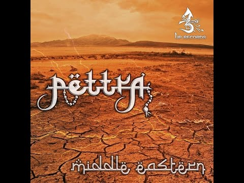 Pettra - Middle Eastern (Full EP)
