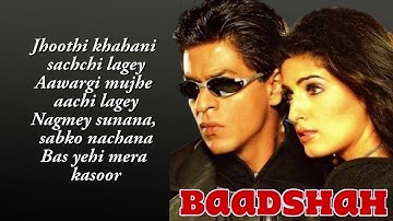 Baadshah O Baadshah -HD VIDEO | Shahrukh Khan & Twinkle Khanna | Baadshah |90's Bollywood Hindi Song