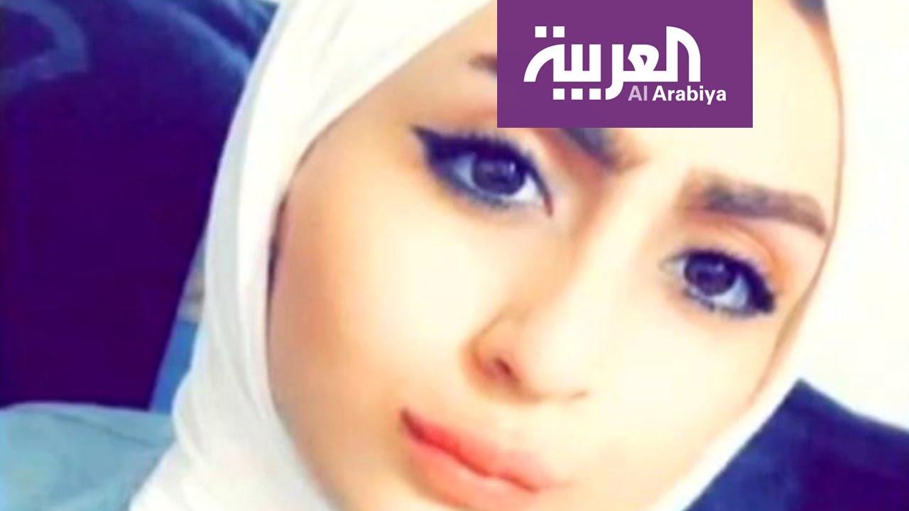 تفاعلكم | تفاصيل حرق الشابة العراقية ملاك الزبيدي