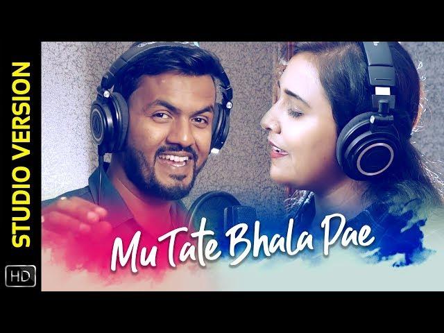 Mu Tate Bhala Pae   Studio Version   Odia Album   Abinash Dash   Gitishree   Santanu Nayak   Santosh