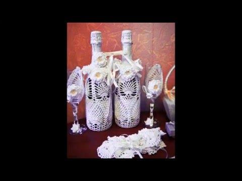Ролик Украшение свадебных бутылок 1