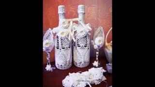 Украшение свадебных бутылок 1