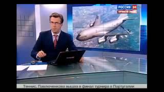 В Киргизии разбился самолет-заправщик ПОДРОБНОСТИ