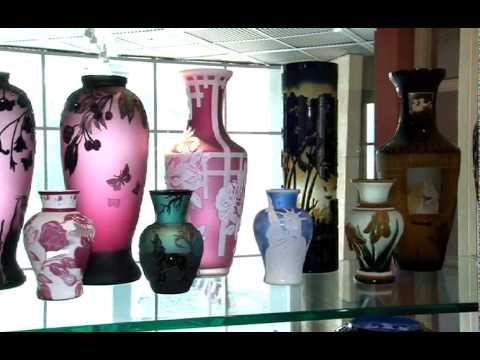 Marshall University: Pilgrim Cameo Glass Collection