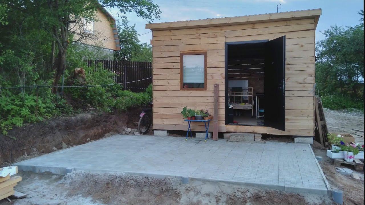 Наша Дача 10. Строительство беседки 5х3,5м Устройство фундамента и укладка тратуарной плитки.