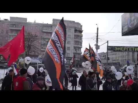 Митинг-концерт НОД Челябинск 4 ноября 2015 года