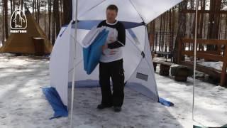 Качественный теплый пол для зимних палаток Пингвин(Наши специалисты провели кропотливую работу и создали уникальный продукт со всеми необходимыми характери..., 2016-08-02T07:40:07.000Z)