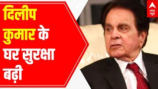 LIVE from Dilip Kumar's house: Security beefed up before celebs turn up for last respects