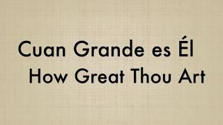 Cuan Grande es Él / How Great Thou Art - Bilingual Karaoke Version