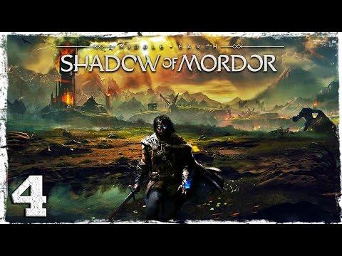 Смотреть прохождение игры Middle-Earth: Shadow of Mordor. #4: Крысарий.